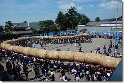 世界一の大蛇パレード