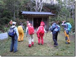 大里峠山頂の地蔵堂