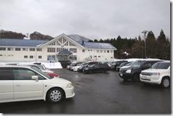 わかぶな高原スキー場のオープン初日の駐車場