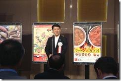 泉田新潟県知事による挨拶